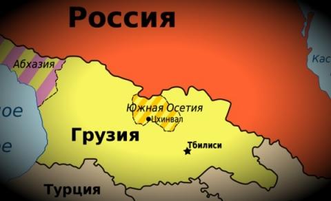 Дзарасов, Пятидневная война, Кавказ, Южная Осетия, мировой порядок, капитализм, периферия