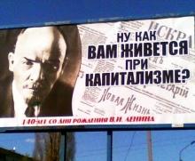 Руслан Дзарасов - Развитие в современном мире: Возможен ли национально ориентированный капитализм